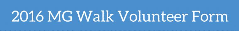 2016 MG Walk Volunteer Form