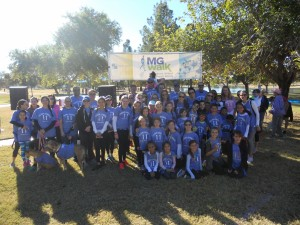 2016 Arizona MG Walk