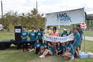 2017 Houston MG Walk